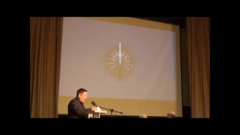 Концепция четырёх субстанций, теория единого поля: Галеев Р.К, 11-19 Зигелевские чтения 51