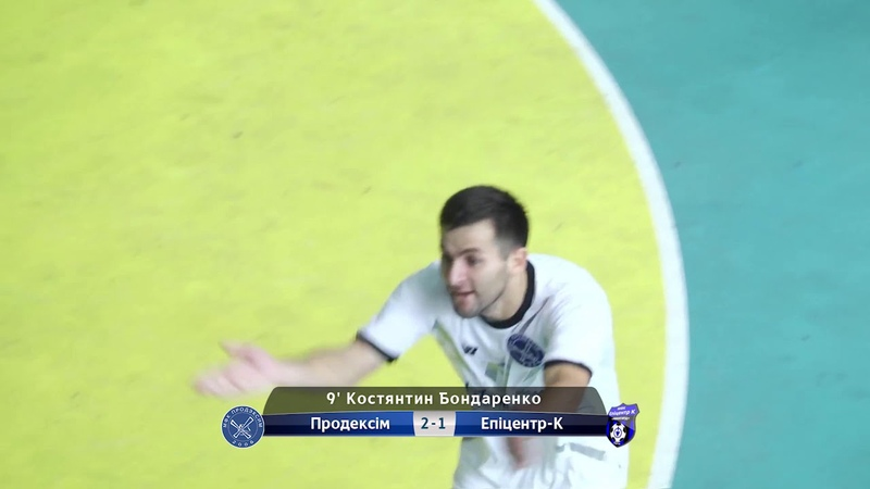 Highlights | Продексім 4 - 1 Епіцентр К-Авангард | 1 тур Екстра-Ліга 20182019