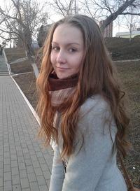 Наташа Хохлова