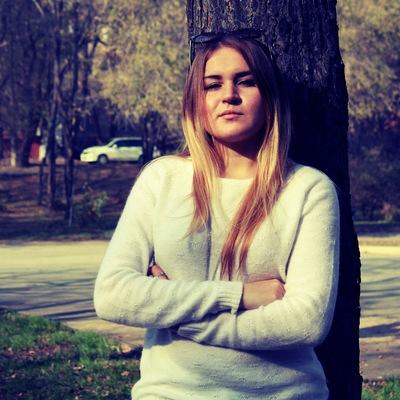 Ксения Марчук, 28 января 1996, Хабаровск, id207481333
