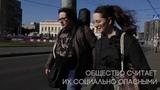 le4ebnitsa Карбышев блюз OST Голоса из Зазеркалья
