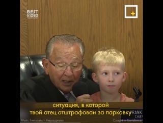 Судья вынес необычный приговор.