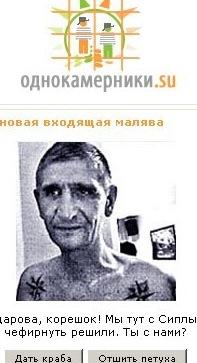 Вова Жуликов, 1 сентября , Гомель, id179181418
