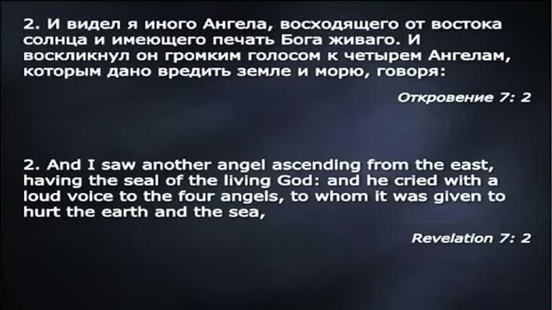 39 (4). Поклонитесь Сотворившему небо и землю. Проповедь Виталия Олийника. 10.03