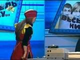 Уральские пельмени - Свободная касса