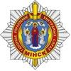 Минская милиция
