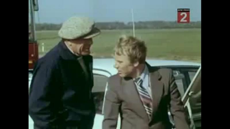 «Выгодный контракт» (1979) - детектив, реж. Владимир Савельев