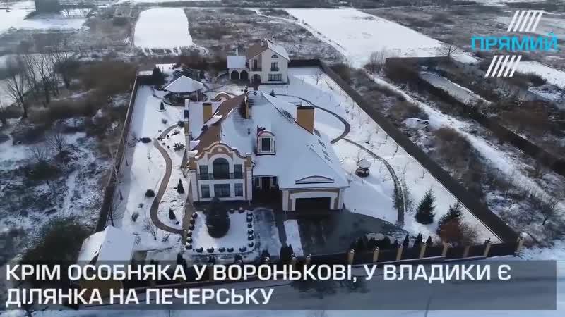 У Києво-Печерській Лаврі заявили, що маєток владики Павла - це підсобне господарство