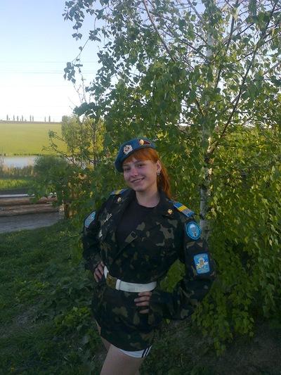 Анастасія Рукавчук, 11 декабря 1991, Нижневартовск, id150068021