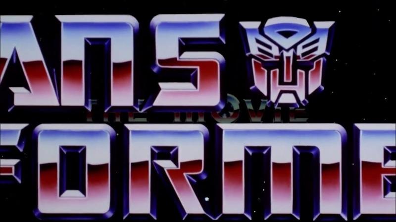 Transformers 1986 - Unicron Intro (HD Widescreen)