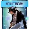 MJ NAZAKAZ Michael Jackson Магазин Майкл Джексон