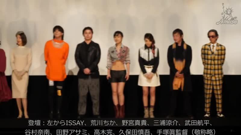動画レポ:田野アサミ映画「星くず兄弟の新たな伝説」プレミア上映会舞台挨拶