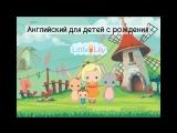 Программа занятий с детьми с рождения до 3х от Юлии Горбовской