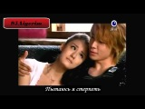 Zhou MI ( Super Junior-M) - Goodbye (Skip Beat Ost) рус.караоке