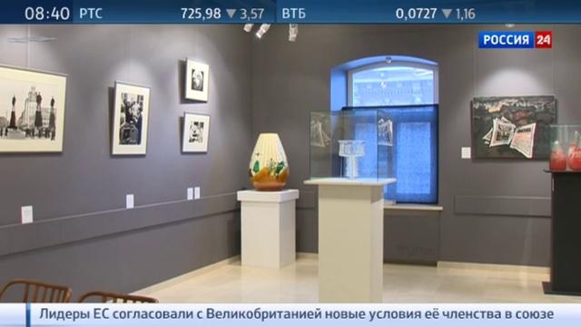 Новости на Россия 24 • Забытый Римский-Корсаков, фестиваль Башмета, Советский модернизм