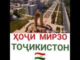 تاجيکستان