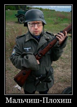 Яценюк и Аваков объявили о наборе в новую полицию Днепропетровска: 1100 патрульных выйдут на улицы города в ноябре - Цензор.НЕТ 7291