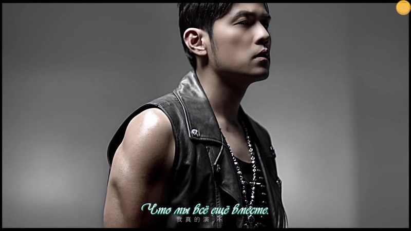 [ZOLOTO] Jay Chou aMEI - Shouldnt Be (рус.саб)
