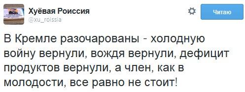 Когда говорят, что с Путиным можно договориться, я в это не верю, - Турчинов - Цензор.НЕТ 9499