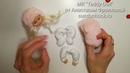 МК Teddy Doll Сборка Самый полный бесплатный курс по созданию куклы в стиле Теди Долл