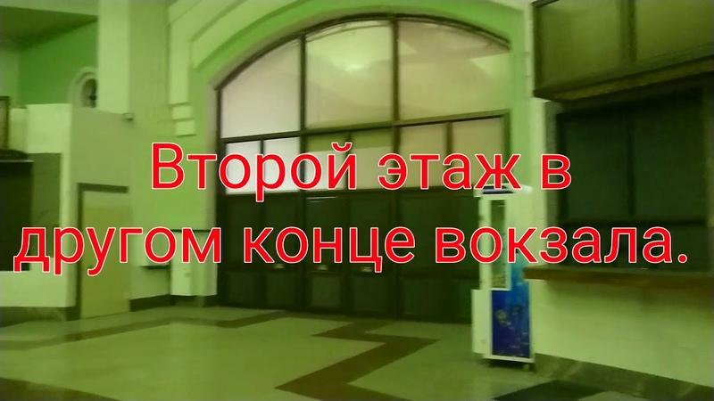 ОБЗОР КАЗАНСКОГО ВОКЗАЛА В МОСКВЕ ЛАЙФХАКИ