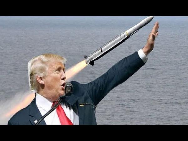 Рай для Пyтина: ответ США на российский ядерный шантаж...