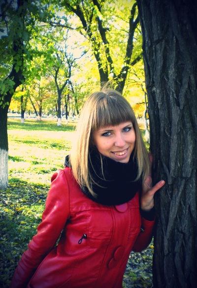 Лариса Подгорная, 30 января 1993, Кировск, id85336608