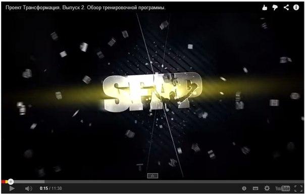 tr.pacificstrong.ru/