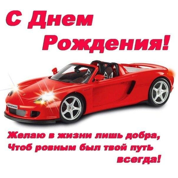 Фото №356901795 со страницы Павла Сударчикоффа