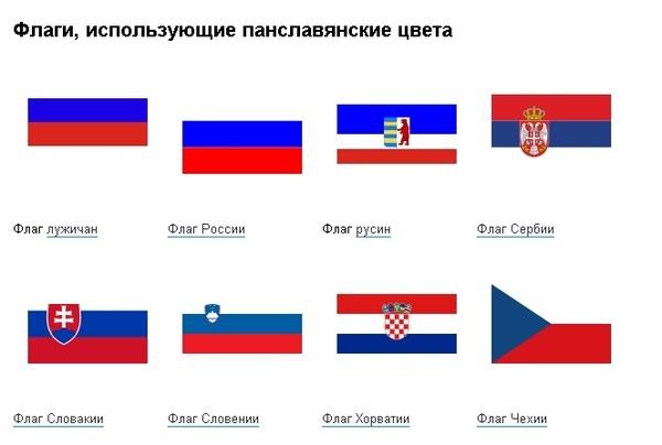 Исторические подробности о флаге России.