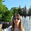 Дарина Тойлова