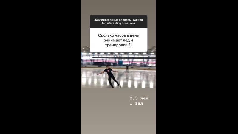 Sofia_samodurova~1556177379~2029685439901604407_1243488947.mp4