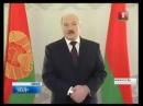 Лукашенко о сожжении жителей Хатыни и других преступлениях УПА в Белоруссии во в
