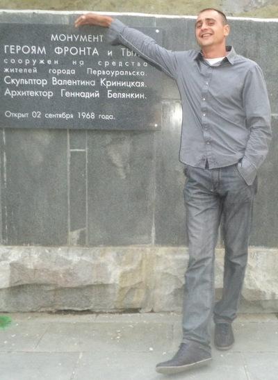 Андрей Чербунин, 29 октября 1985, Челябинск, id184469170