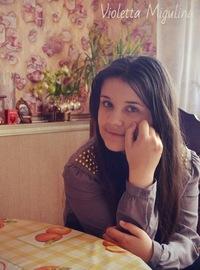 Лада Вострикова