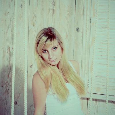 Елена Владимировна, 13 января 1994, Псков, id226519300