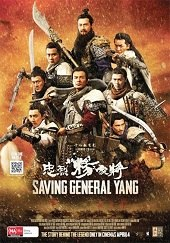 Saving General Yang (2013) - Subtitulada