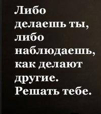 Екатерина Кучлавок, 7 декабря , Киев, id28606349