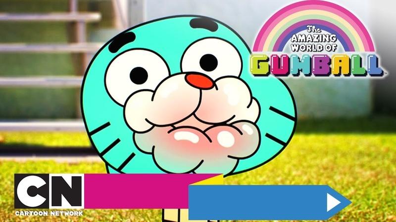 Удивительный мир Гамбола | Деревенщина Предатели (серия целиком) | Cartoon Network