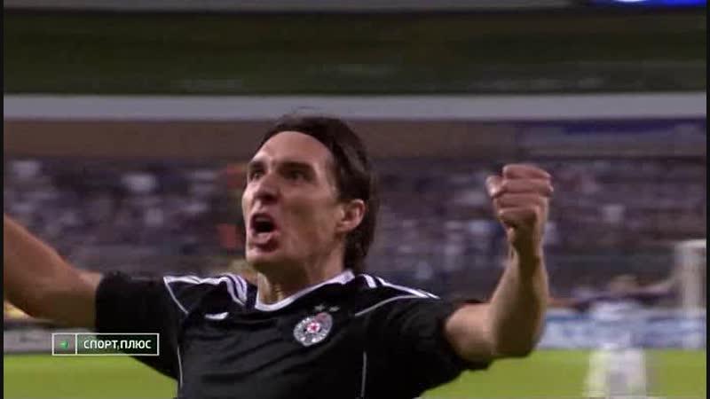 80 CL-20102011 RSC Anderlecht - Partizan 22 (24.08.2010) HL
