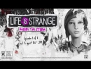 Life is Strange-Before the Storm.Трейлер 2.