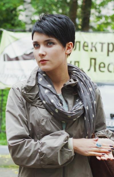 Лёлька Плахотная, 24 апреля , Москва, id1306091