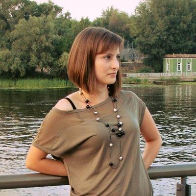 Анюта Богданова, 11 марта , Днепропетровск, id20452395