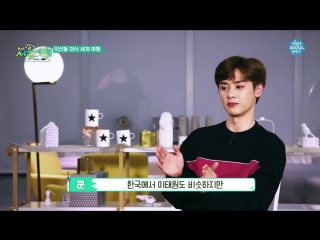 180815 NCT @ Hot&Young Seoul Trip Ep.11