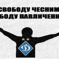 Андрей Измайлов, 2 июня 1990, Киев, id190481735