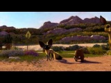 Король сафари Кумба 2014 смотреть онлайн HD трейлер