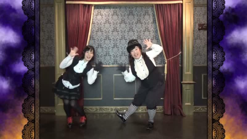 【Vivid_s】 Mrs.Pumkinの滑稽な夢 踊ってみた 【あかうは】sm34090758