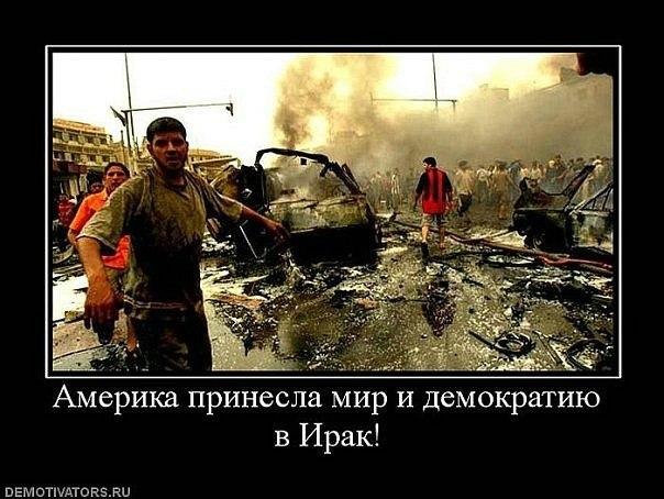 """Украина """"катится"""" обратно к коммунистическому прошлому, - премьер-министр Канады - Цензор.НЕТ 6459"""