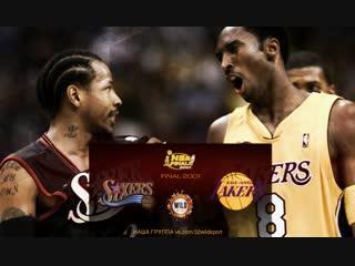 NBA Final 2001 | Game 1 | Los Angeles Lakers vs. Philadelphia 76ers