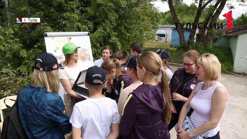 В Туле прошел слет юных экологов